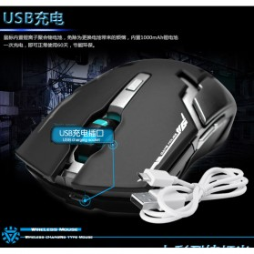 Geyes Gaming Mouse Wireless 1600 DPI - Black - 7