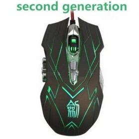 Ghost Shark Aokdis Gaming Mouse Second Generation 4000 DPI - JS-X9 (backup) - Brown/Black