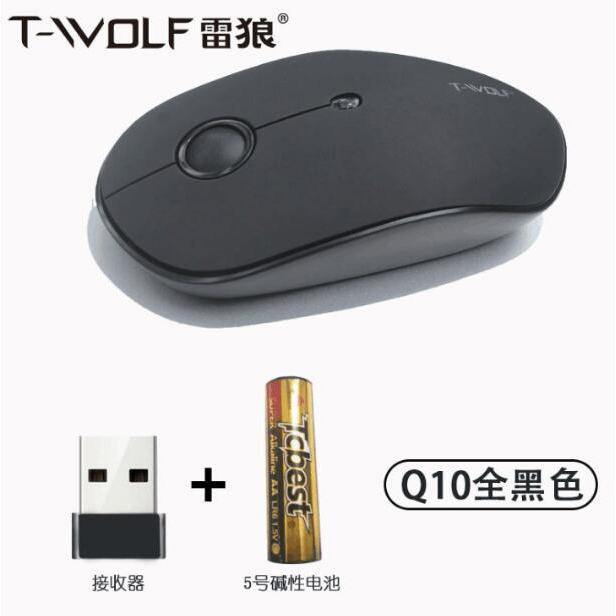 T-Wolf Silent Optical Wireless Mouse 2.4GHz - Q9 - Black - 10 ...