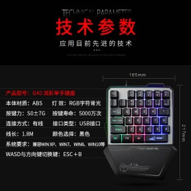 Single Hand Gaming Keyboard RGB - G40 - Black - 6