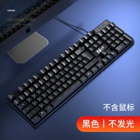 NIYE Gaming Keyboard RGB LED with Mouse - K803 - Black - 2