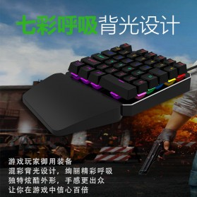 INKER Single Hand Mechanical Gaming Keyboard RGB - K9 - Black - 2