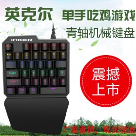 INKER Single Hand Mechanical Gaming Keyboard RGB - K9 - Black - 3