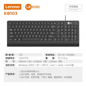 Lenovo Lecoo Keyboard Wired - KB103 - Black - 2
