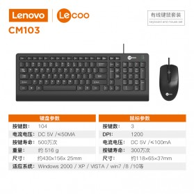 Lenovo Lecoo Combo Keyboard + Mouse Wired - CM103 - Black - 9