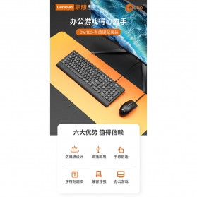 Lenovo Lecoo Combo Keyboard + Mouse Wired - CM103 - Black - 5