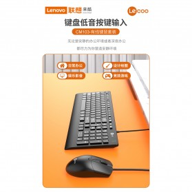 Lenovo Lecoo Combo Keyboard + Mouse Wired - CM103 - Black - 6