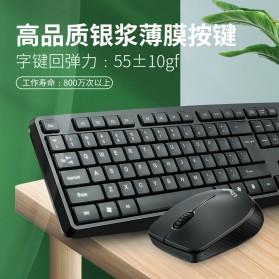 LDKAI Wireless Keyboard Mouse Combo Set Ergonomic 2.4GHz - GR-70 - Black - 2