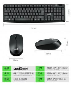 LDKAI Wireless Keyboard Mouse Combo Set Ergonomic 2.4GHz - GR-70 - Black - 6