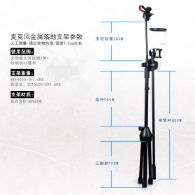 Microphone Standing Holder Tripod with Smartphone Holder & Ring Light - D02B - Black - 11