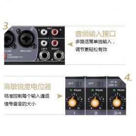 TEYUN Professional Mixing Console Monitor Effect Processor 4 Channel - TU04 - Black - 7