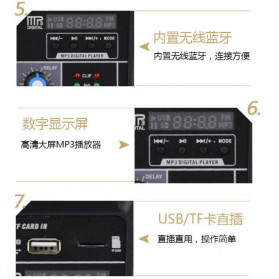 TEYUN Professional Mixing Console Monitor Effect Processor 4 Channel - TU04 - Black - 8