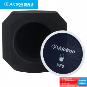 Alctron Professional Microphone Cover Windshield Acoustic Pop Filter Studio - PF8 - Black - 4
