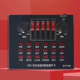 Flanger Audio Bluetooth USB External Soundcard Live Broadcast Smartphone Microphone Headset - V8S - Black - 3