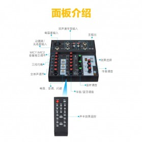 Ammoon Console Karaoke Mixer 2 Channel Input Mic + Bluetooth - N-9 - Black - 8