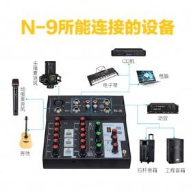 Ammoon Console Karaoke Mixer 2 Channel Input Mic + Bluetooth - N-9 - Black - 10