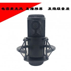 Magideal Live Microphone Condenser with Shock Proof Mount - PMP-800 - Black - 2