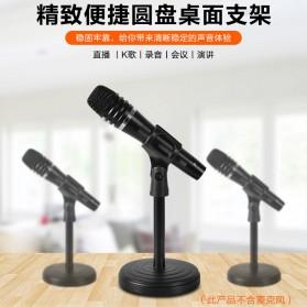 KEXU Stand Mikrofon Desktop Disc Microphone Holder 360 Degree - BC-09 - Black