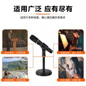 KEXU Stand Mikrofon Desktop Disc Microphone Holder 360 Degree - BC-09 - Black - 3