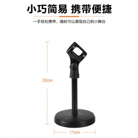 KEXU Stand Mikrofon Desktop Disc Microphone Holder 360 Degree - BC-09 - Black - 8