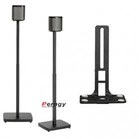 D-Mount Speaker Display Floor Stand Base Adjustable 2 PCS - K1 - Black