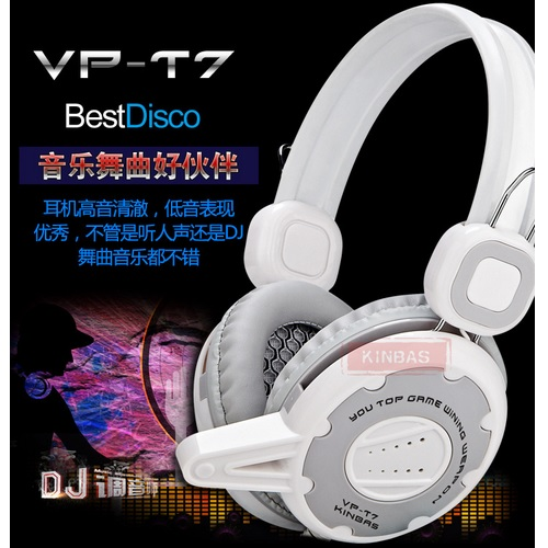 Kinbas High Quality HiFi Gaming Headset with Microphone - VP-T7 - White - 2