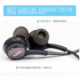 Earphone Headset Samsung Galaxy S10 Tune by AKG - EO-IG955 (Replika 1:1) - Black - 5