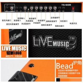 Live Music TG-60R Electric Guitar Amplifier Reverberation 3 Port 60W - Black/Orange - 5