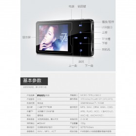Ruizu D08 HiFi DAP MP3 Player 8GB - Black - 9