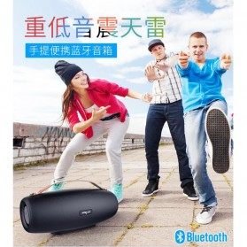 Zealot Fanatic Outdoor Portable Bluetooth Speaker Boombox with Powerbank 4000mAh - S27 - Black - 7