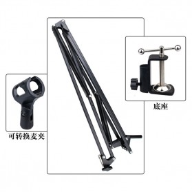 Condenser Microphone Suspension Boom Scissor Arm Stand - NB-39 - Black - 2
