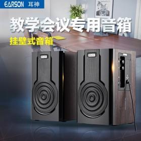 EARSON Multimedia Speaker Stereo 2.0 8W - ER-1008C - Black - 2