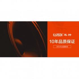 EARSON Multimedia Speaker Stereo 2.1 8W with Subwoofer - ER-2202 - Black - 6