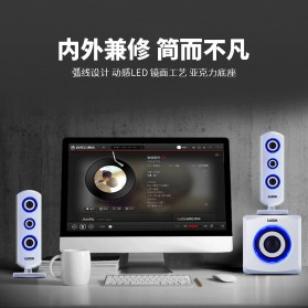 EARSON Multimedia Bluetooth Speaker Stereo 2.1 25W with Subwoofer - ER-2809 - Black - 8