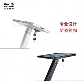 POSA Display Stand Tablet + Security Lock for iPad 9.7 Inch - IPS002F - Black - 5