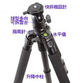 Weifeng Portable Lightweight Tripod Video & Camera - WF-3642B - Black - 4