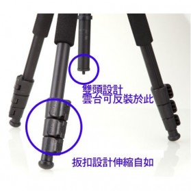 Weifeng Portable Lightweight Tripod Video & Camera - WF-3642B - Black - 5
