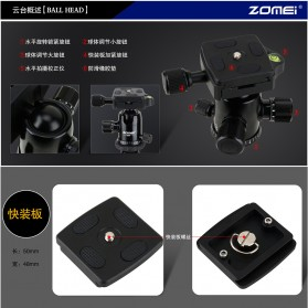 Zomei Profesional Tripod Photo & Video With Ball Head - Q666 - Black - 9
