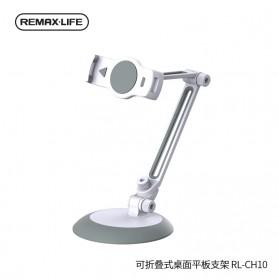 Remax Foldable Smartphone Stand Holder Anti-Slip - RL-CH10 - Gray