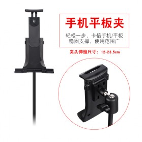 BUBM Portable Stand Tripod Tablet Smartphone 3 Section + Clamp - JY010 - Black - 7