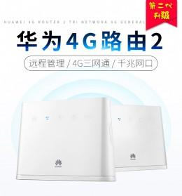 Huawei 4G Wireless Router Broadband WiFi - b311as-853 - White - 4