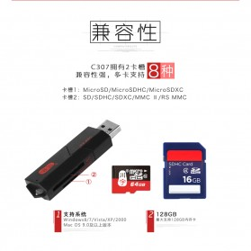Chuanyu Card Reader USB 3.0 Micro SD / SD Card 5 Gbps - C307 - Black - 6