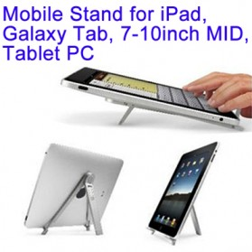 SIFREE Tripod Mobile Stand for iPad/ Galaxy Tab/ 7-10inch MID/ Tablet PC - RV77 - Silver