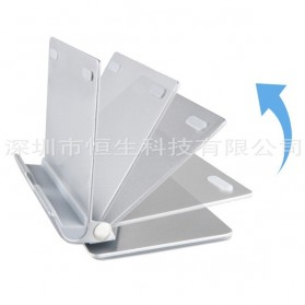Universal Aluminium Holder for Tablet PC and Smartphone - LS15017 - Silver - 3