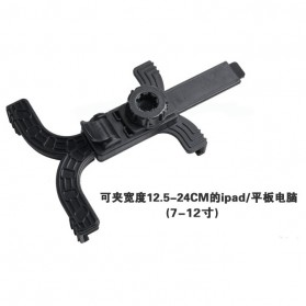NEO STAR Lazypod Monopod for Tablet PC - Tripod-8-2 - Black - 2