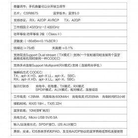 Kebidu Audio Bluetooth 5.0 Transmitter Receiver aptX Fiber Optical Plug - 30445 - Black - 8