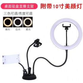BePotofone LED Selfie Ring Fill Light Dimmable Live Stream Tiktok 10 Inch with 2xHolder - BRL71 - Black