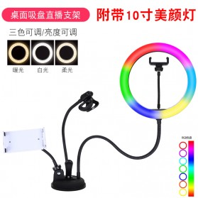 BePotofone LED Selfie Ring Fill Light Dimmable Live Stream Tiktok RGBW 10 Inch with 2xHolder - BRL71 - Black