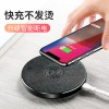 Remax Proda Qi Wireless Charging Dock - RP-W5 - Black