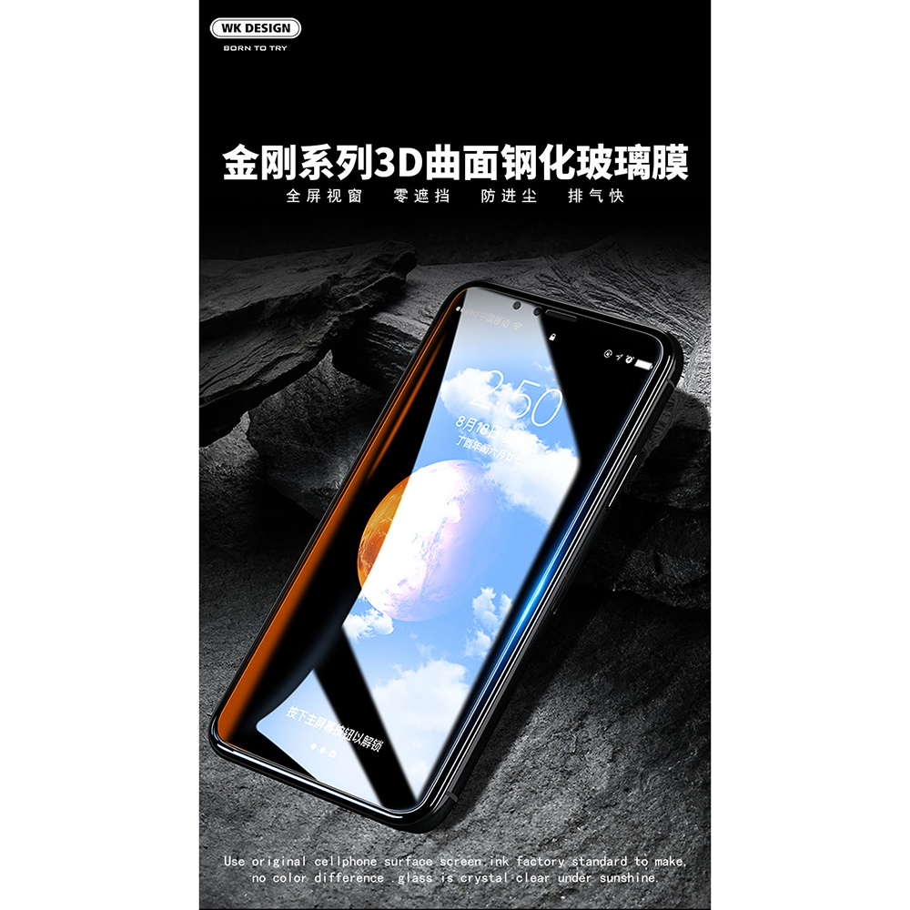REMAX WK KingKong Series 3D Full Cover Tempered Glass for Xiaomi Redmi Note .